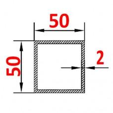 Труба алюминиевая 50х50х2 б.п. квадратная