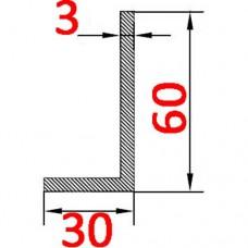 Уголок алюминиевый 60х30х3 б.п.