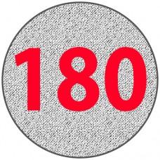 Алюминиевый круг 180 мм