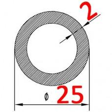Труба алюминиевая 25х2 AS круглая