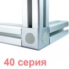 Кубический соединитель 3-х сторонний 40 серия
