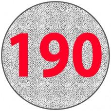 Алюминиевый круг 190 мм
