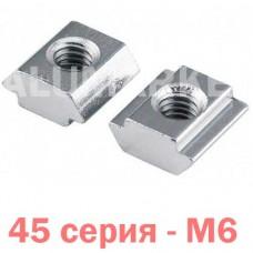 Пазовий сухар М6 45 серія