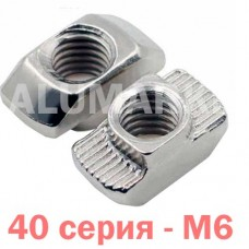 Т-гайка М6 40 серія
