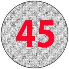 Алюминиевый круг 45 мм