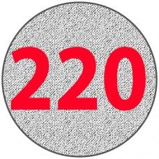 Алюминиевый круг 220 мм