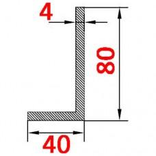 Уголок алюминиевый 80х40х4 б.п.
