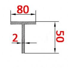 Тавр алюминиевый 80х50х2 б.п.