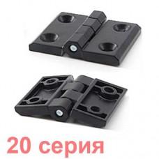 Алюминиевая петля черная 20 серия