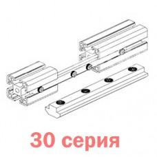 Продольный соединитель 30 серия
