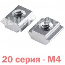 Пазовый сухарь М4 20 серия
