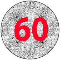 Алюминиевый круг 60 мм