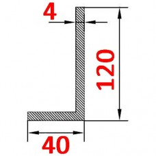 Уголок алюминиевый 120х40х4 AS
