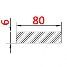 Алюминиевая полоса 80х6 б.п.