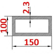 Труба алюминиевая 150х100х2.3 б.п. прямоугольная