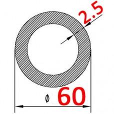 Труба алюминиевая 60х2.5 б.п. круглая