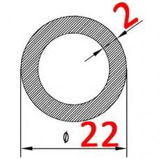 Труба алюминиевая 22х2 б.п. круглая