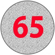 Алюминиевый круг 65 мм
