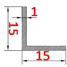Уголок алюминиевый 15х15х1 AS