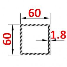 Труба алюминиевая 60х60х1.8 б.п. квадратная