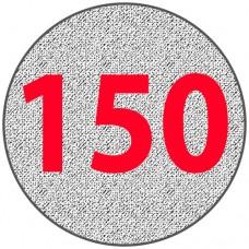 Алюминиевый круг 150 мм