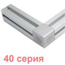 Кубический соединитель 2-х сторонний 40 серия