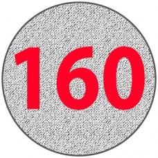 Алюминиевый круг 160 мм