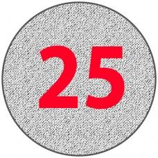 Алюминиевый круг 25 мм