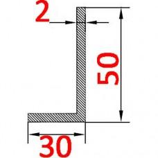 Уголок алюминиевый 50х30х2 б.п.