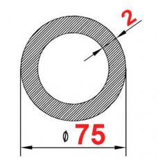 Труба алюминиевая 75х2 б.п. круглая