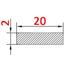Алюминиевая полоса 20х2 б.п.