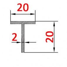 Тавр алюминиевый 20х20х2 AS