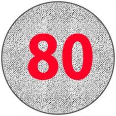 Алюминиевый круг 80 мм