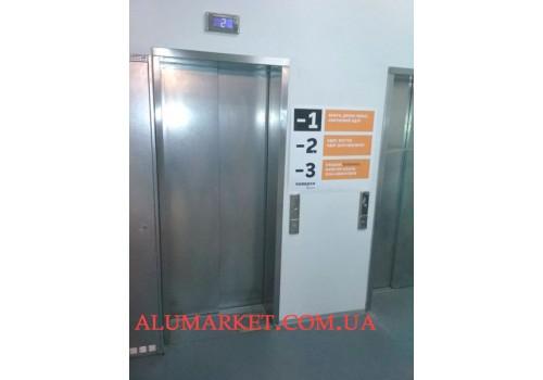 Обрамление лифтового портала